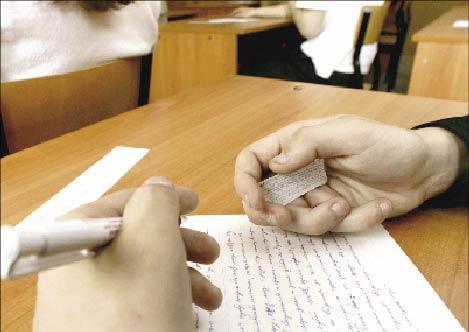 пробное егэ по русскому языку 11 класс ответы скачать