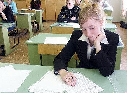 скачать варианты пробного егэ по русскому языку 2014