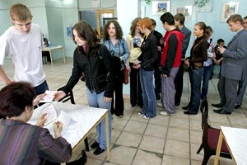 тест егэ 2014 год русский язык