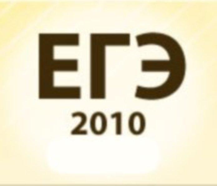 скачать тесты по егэ а 2012-2014